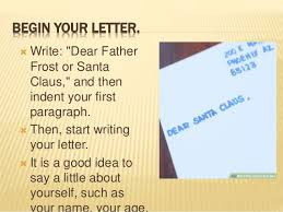 how to write a letter to father frost