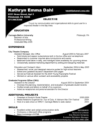 Hospital Volunteer Resume Example Breakupus Surprising Art Cv Example Images Photos Fynnexp With