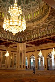 Sultan Qaboos Grand Mosque Chandelier Postcard From Muscat