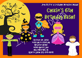 printable halloween invitations for kids party invitation