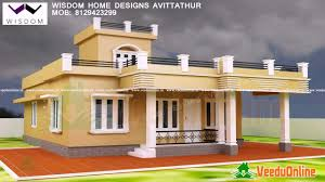 kerala house plans 1300 sq ft youtube