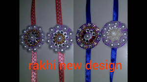 how to make rakhi new design at home very simple design youtube