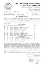 ph d interview call letter dept of chemistry pondicherry