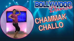 chammak challo easy dance steps full song ra one youtube