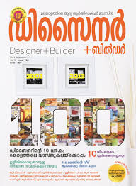 malayalam home design magazines 100th issue of designer builder the first architecture magazine