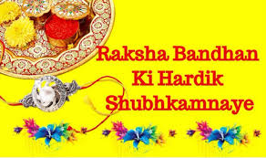 raksha bandhan wishes messages in best whatsapp images