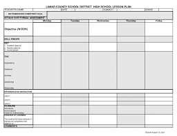 lcsd high lesson plan template syllabus pinterest teachers