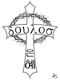 slave grace tattoo design by eternalnight11 on deviantart