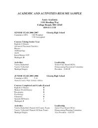 activities resume for college application template activities resume for college template resume builder activities
