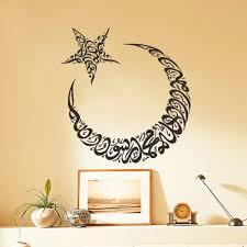 wall art design home design ideas moon star design islamic wall art slamic vinyl sticker wall art quote allah arabic muslim decals