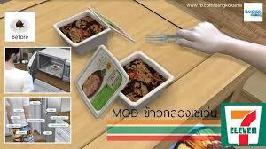 cuisine sims 3 bangkoksims mod ข าวกล องอ ซ โก