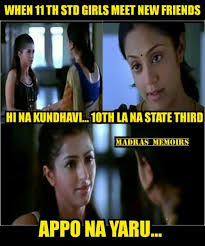 I Need New Friends Meme - tamil memes latest content page 43 jilljuck plus two