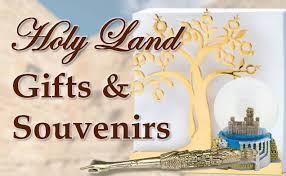 holy land webstore messianic and christian gifts religious