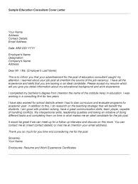 letter for consulting firm sample