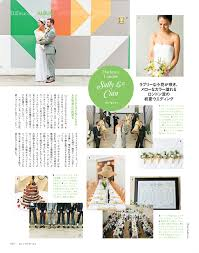 magazine mariage mariage magazine japan wedding photographer