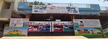Dental Planet 2016 Q1 Mailer By Dental Planet Mini Planet Vijaynagar Ii Stage Schools In Mysore Justdial