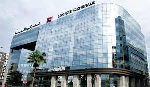 siège de la société générale abdelhaq bensari nouveau directeur de société générale maroc