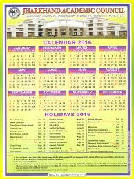 list jharkhand academic council ranchi