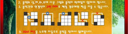 jeux mahjong cuisine mahjong cook jouez en ligne gratuitement