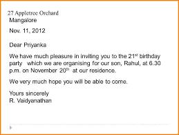 Invitation Letter Wedding Gallery Wedding Invitation Letter Birthday Party Invitation Letter Wedding