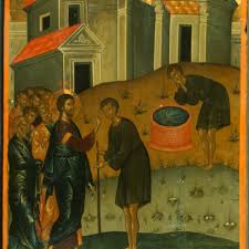 Christ Healing The Blind Browse Items The Sinai Icon Collection