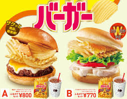 burger king halloween horror nights 2015 tag chips soranews24