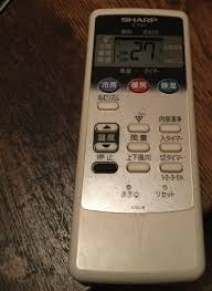 japanese in real life how to use the aircon remote u0026 understand
