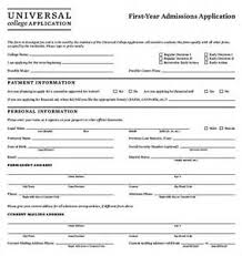 Sample College Application Resumes by College Resume Template 2017 Builder Templates For High