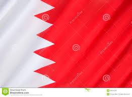 Red Flag Band Flag Of Bahrain Stock Photo Image Of Emblem Countries 50937026