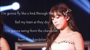 Sia Chandelier Lyrics Youtube 100 Sia Chandelier Lyrics Youtube