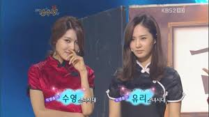 snsd u0027s yuri and sooyoung show comic martial art moves on sketch