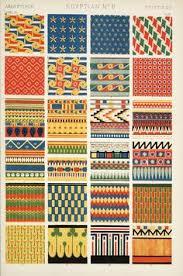 ethnic prints pesquisa do printables
