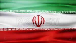 National Flag Iran Iran Flag Motion Graphics Youtube