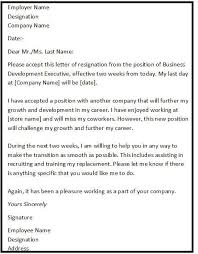designation letter format empowered official appointment and