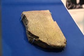 gilgamesh flood myth wikipedia file tablet xi or the flood tablet of the epic of gilgamesh