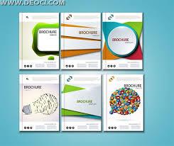brochure design archives deoci com deoci com free download