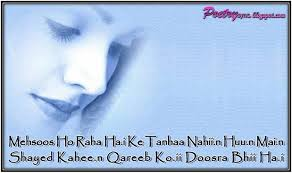 Facebook Quotes About Life And Love by Facebook Quotes About Life And Love In Urdu Image Quotes At
