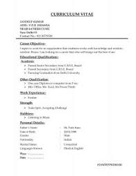 Funny Resume Examples by Examples Of Resumes Example Cv Sample Resume For Students Short