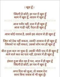 Wedding Quotes In Hindi Best 25 Love Quotes In Hindi Ideas On Pinterest Thoughts In