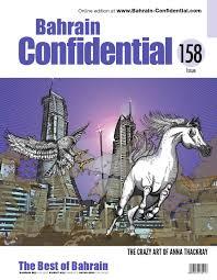 lexus gs bahrain price bahrain confidential february 2016 by arabian magazines issuu