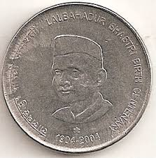coins and more 48 lal bahadur shastri honouring a popular prime