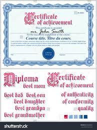 business certificate templates sample printable certificate