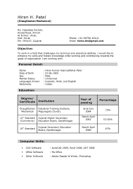 Sample Resume Format For 12th Pass Student by Fresh Essays Resume Format For 12th Pass Student
