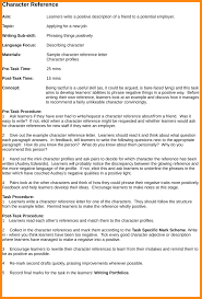 Profile On Resume Questions For References On Resume Resume For Your Job Application
