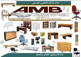 ouedkniss mobilier de bureau mobilier de bureau et scolaire sur dlalaonline ouedkniss algérie