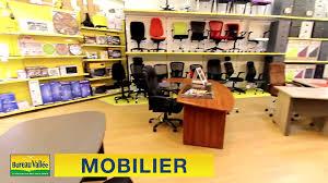 bureau qualité mobilier de bureau de qualité à prix discount chez bureau vallée