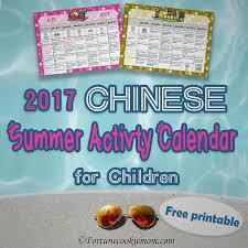chinese summer 2017 activity calendar for children
