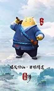 film animasi ganool ganool id nonton streaming download koleksi film ganool id