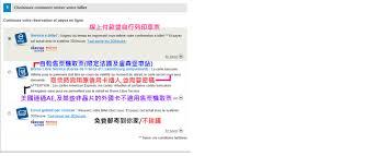 bonduelle si鑒e social le si鑒e de 100 images qian empereur de chine 1711 1799