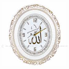 allah ayat alkursi white gold wall hanging clock turkish 32x37